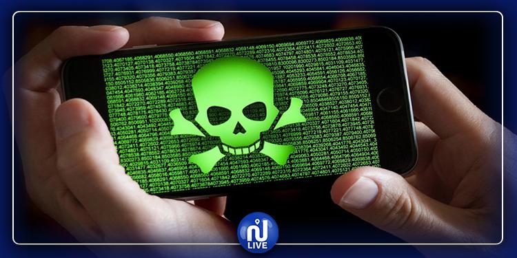 وكالة السلامة المعلوماتية  تحذر من برمجية خبيثة