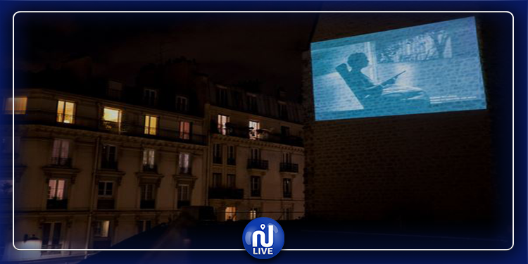 Projection murale de films à Paris