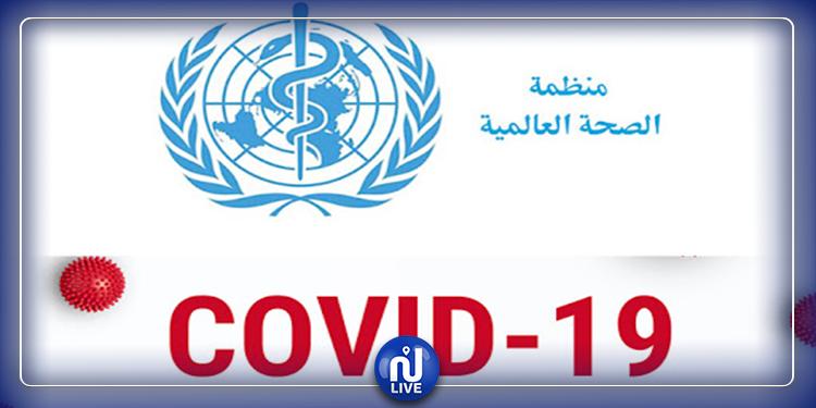 منظمة الصحة العالمية : مازال هناكفرصةلاحتواء فيروس كورونا في الشرق الأوسط