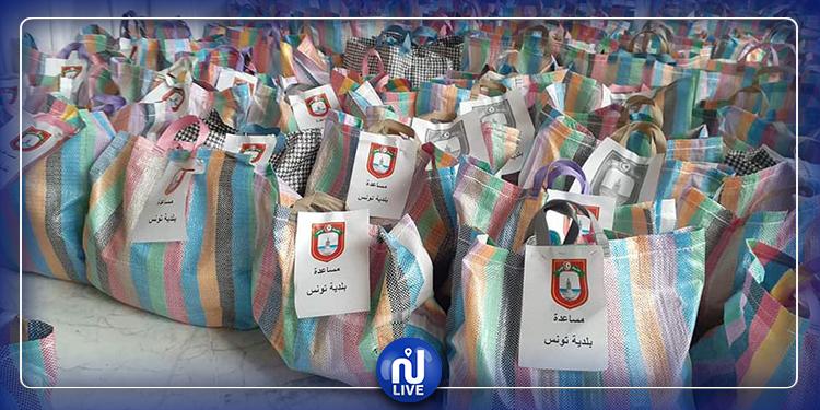 بلدية تونس توزع مساعدات لفائدة العائلات المعوزة والفئات الهشة