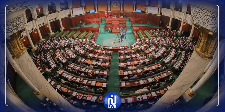 اليوم .. لجنة المالية  بالبرلمان  تنظر في جملة من مشاريع القوانين