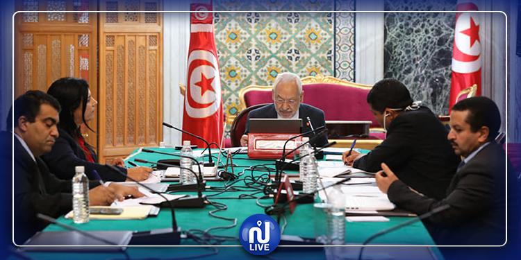 البرلمان يقرر عقد جلسة حوار مع الحكومة يوم 15 أفريل