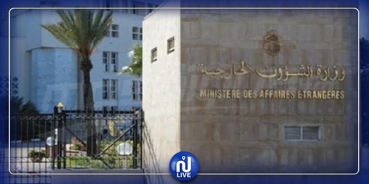 تونس ترحب بإعلان وقف إطلاق النار في اليمن