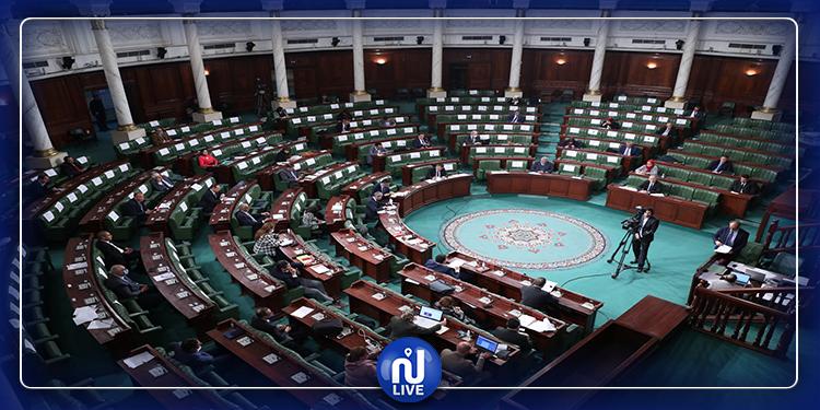 نجاح أول عملية تصويت عن بعد في تاريخ العمل البرلماني في تونس