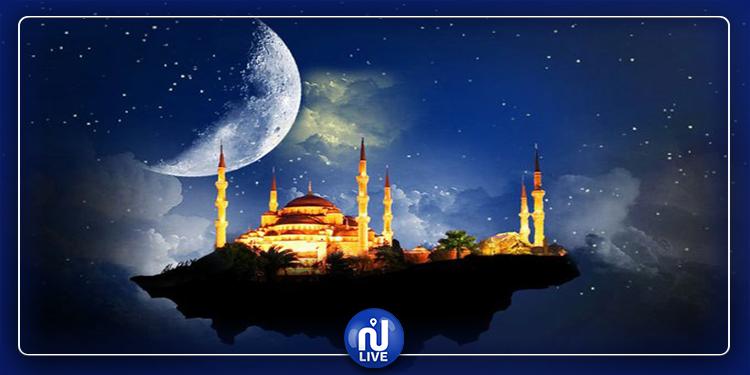 ٍٍVendredi 24 avril, 1er jour de Ramadan