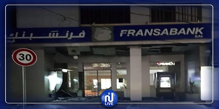 مجهولون يلقون قنبلة على فرع البنك الفرنسي  في لبنان