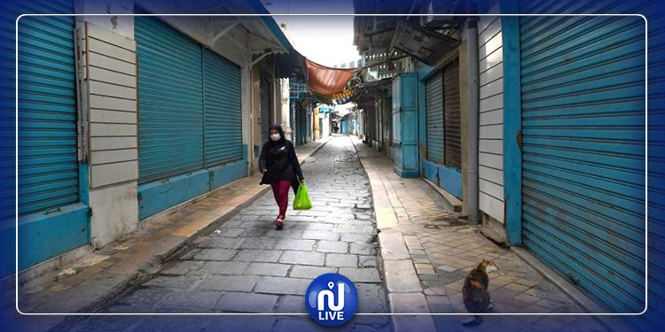 """البنك العالمي : تونس أمام وضع اقتصادي هش جراء  كورونا"""""""