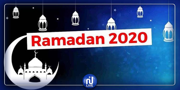 Le croissant lunaire de Ramadan n'a pas été repéré