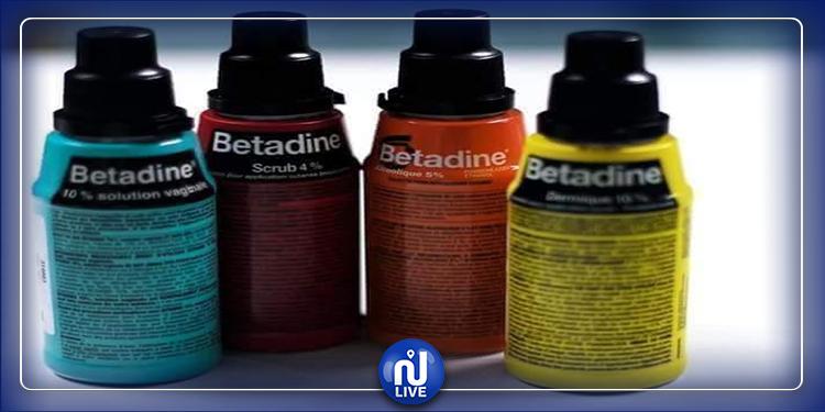 ''البيتادين'' لعلاج الأعراض الأولية لفيروس كورونا