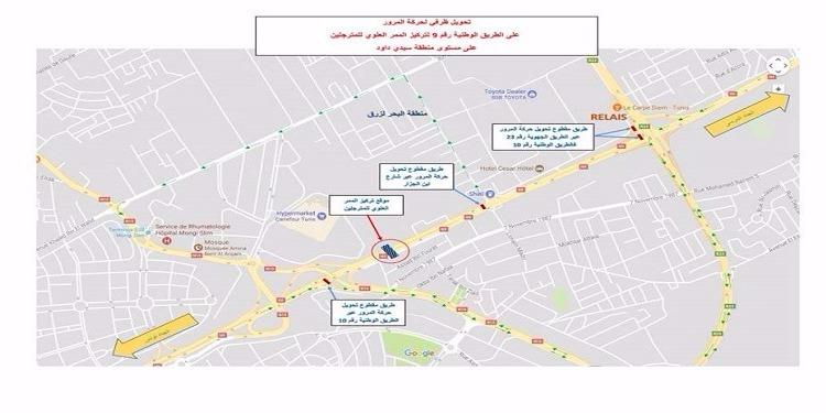 تحويل مؤقت لحركة المرور في الطريق الرئيسة عدد 9
