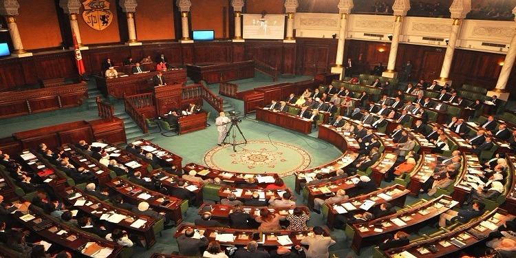 نواب يتقدمون بعريضة للطعن في دستورية قانون منح عطلة استثنائيّة للأعوان العموميين المترشحين للانتخابات