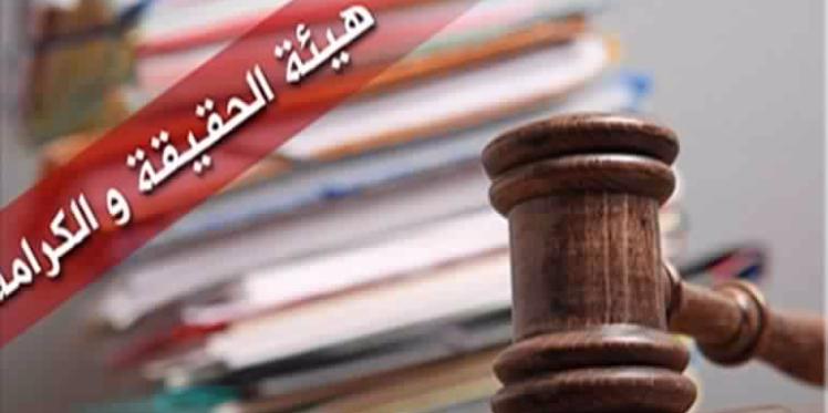 سهام بن سدرين تطالب رئاسة الحكومة بأرشيف وزارة العدالة الإنتقالية