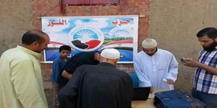"""مصر: اغتيال مرشح حزب """"النور"""" السلفي"""