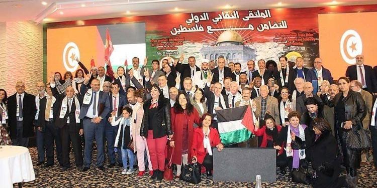 الملتقى النقابي الدولي للتضامن مع فلسطين:'قرار ترامب انحياز موصوف للكيان الصهيوني'