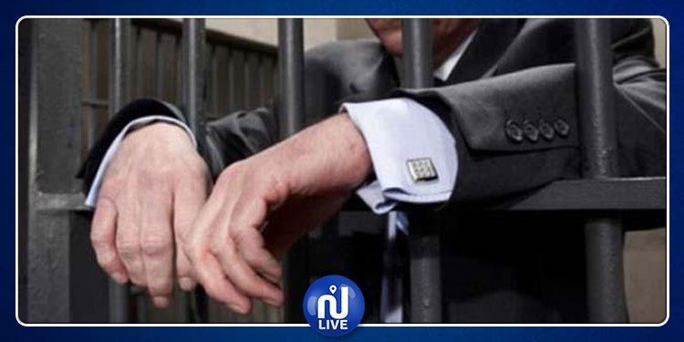 اصدار بطاقة إيداع بالسجن في حق قابض المالية السابق بمستشفى جندوبة