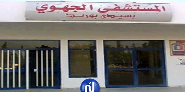 مستشفى سيدي بوزيد يستقبل أكثر من 50 حالة اختناق وصعوبة تنفّس