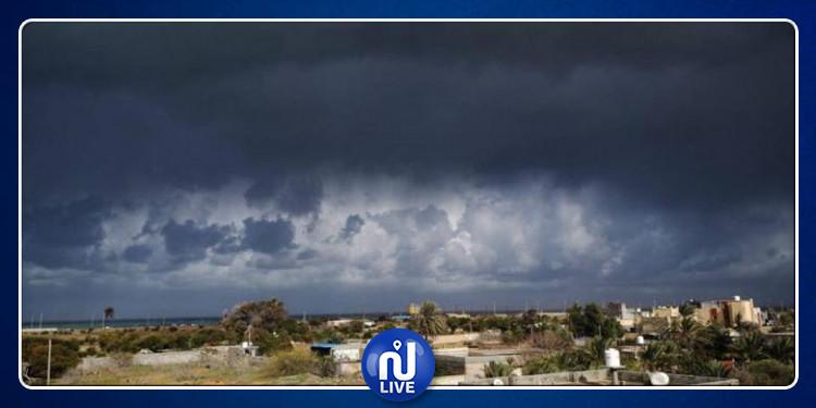 تقلّص التقلبات الجوية بداية من مساء اليوم الاثنين