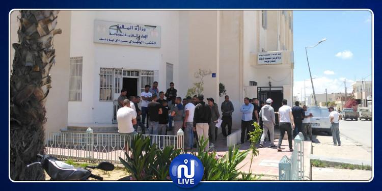 سيدي بوزيد: تجار يطالبون الديوانة باسترجاع سياراتهم المصادرة