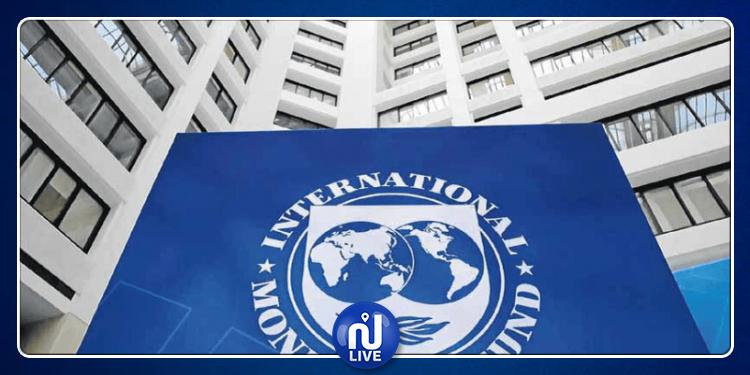 صندوق النقد الدولي يدعو السلطات إلى تعزيز التواصل المباشر حول الإصلاحات