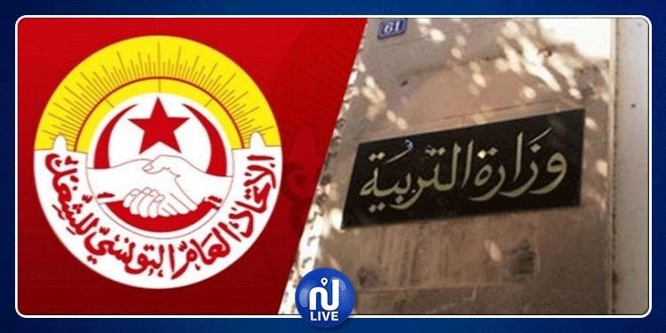 الباكالوريا رياضة ''عنوانا للفساد''.. نقابة الثانوي ترد على وزير التربية