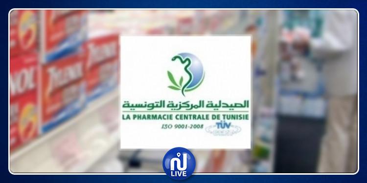 الصيدلية المركزية تعتزم إعادة جدولة ديون المستشفيات العمومية البالغة قيمتها 457 مليون دينار