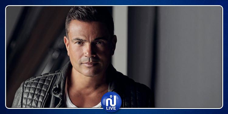 فيديو : اتهامات بالسرقة تلاحق إعلان عمرو دياب الجديد