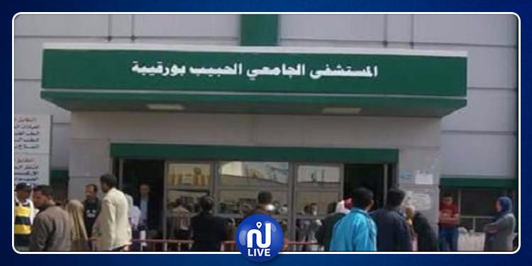 تركيز تجهيزات طبية بمستشفى صفاقس بكلفة 800 ألف دينار