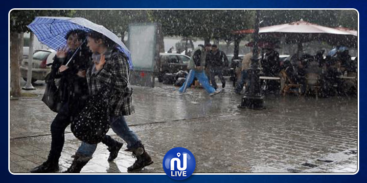 نشرة متابعة جوية: أمطار رعدية تصل لـ60 مليمترا