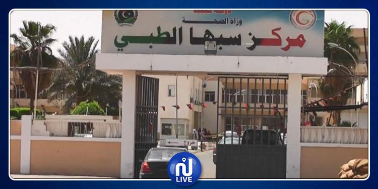 ليبيا : هجوم  على مركز سبها الطبي