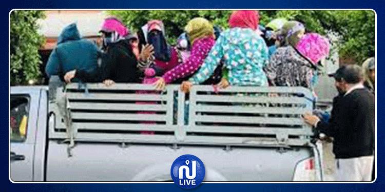 تستور: وزارة الصناعة توزّع هواتف جوّالة على النساء الريفيات