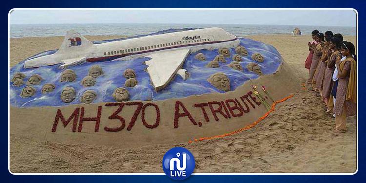 1500 يوما على اختفاء الطائرة الماليزية