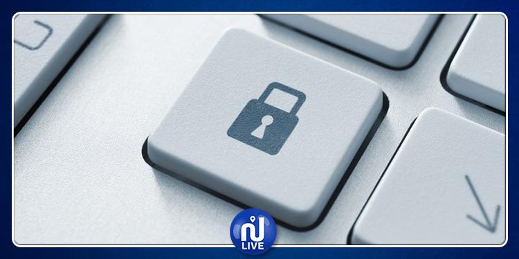 تونس تمضي على اتفاقية جديدة لتعزيز حماية المعطيات الشخصية  للأفراد