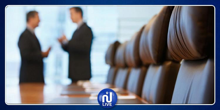 دعوات إلى تعليق العمل بالقانون المتعلق بالسجل الوطني للمؤسسات