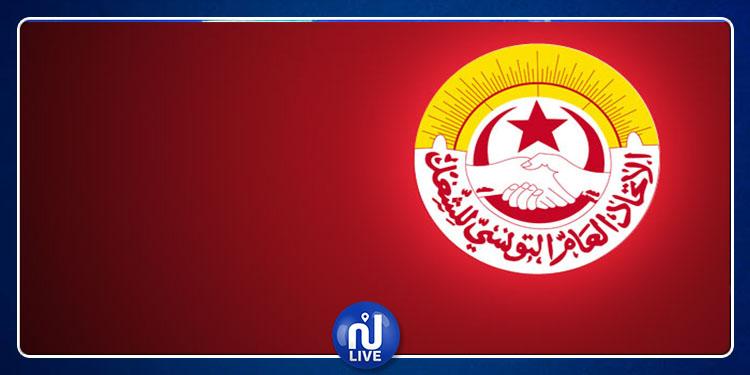 اتحاد الشغل يدين ''استباحة الصهاينة لأرض تونس''