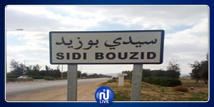 سيدي بوزيد: وقفة احتجاجية لأعوان الآلية 20 للمطالبة بصرف أجور شهر ماي