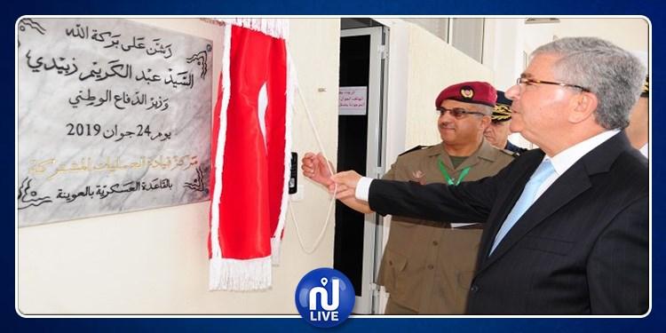 تدشين مركز قيادة العمليات المشتركة للجيش التونسي