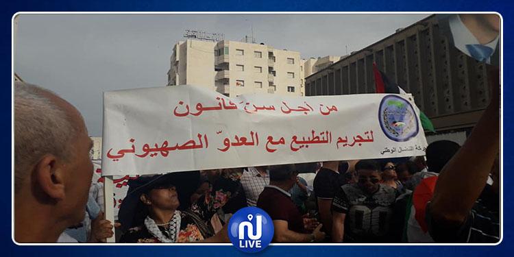 صفاقس: مسيرة مناهضة للتطبيع مع الكيان الصهيوني
