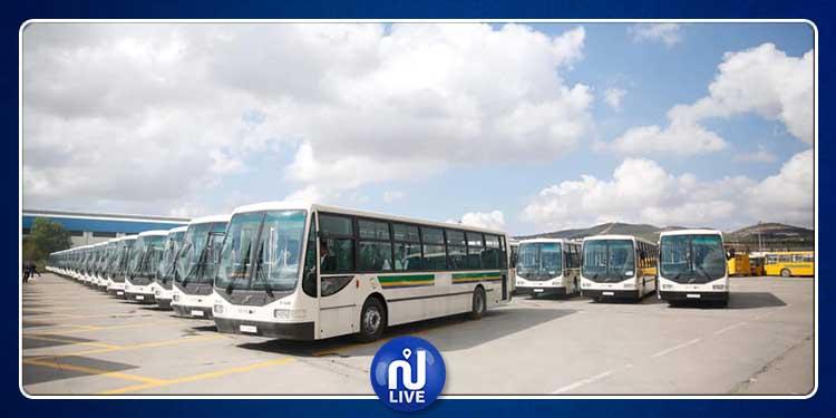 انطلاق استغلال 100 حافلة جديدة بهذه المناطق في تونس الكبرى