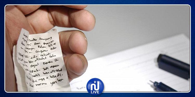 تالة: 6 حالات غش في امتحانات البكالوريا بمعهد ابن شرف