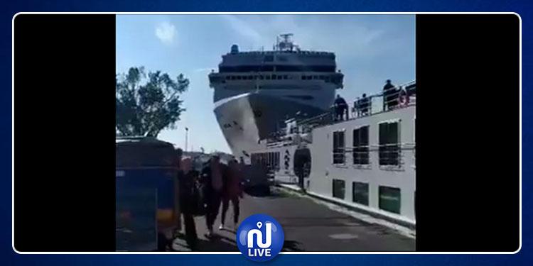 البندقية: باخرة سياحية تثير الهلع باصطدامها برصيف الميناء (فيديو)
