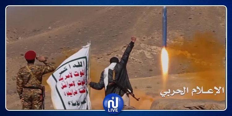 الحوثيون يعلنون استهداف مطار جازان السعودي