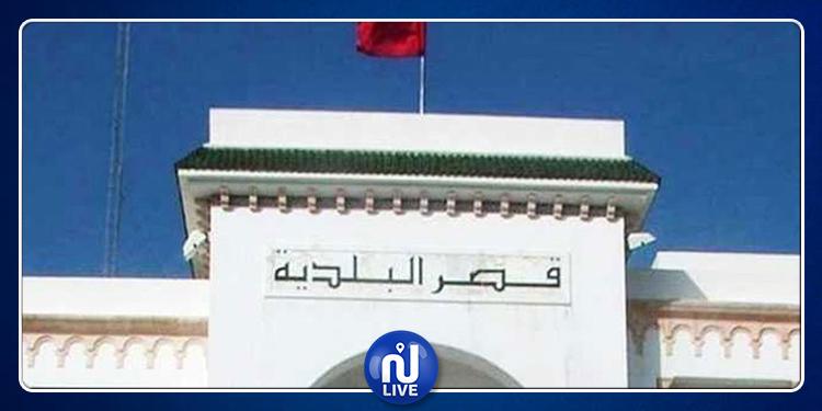 وزارة الشؤون المحلية: نسبة المجالس البلدية التي وقع حلّها لا تتجاوز 1.7%