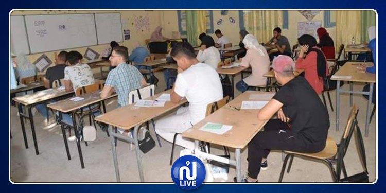 المغرب:  مسؤول وهمي يلهف هواتف التلاميذ خلال امتحان الباكالوريا