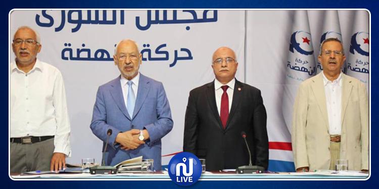 سيغما كونساي: 43.5 بالمائة من التونسيين لن يصوّتوا لحركة النهضة