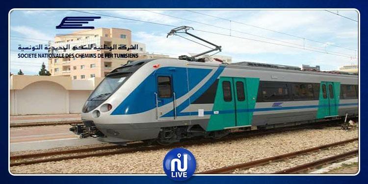 شركة السكك الحديدية: إلغاء عديد الرحلات بسبب نفاذ المحروقات