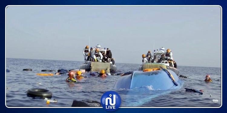 إيطاليا: وفاة مهاجر تونسي غرقا بالقرب من شواطئ صقلّية
