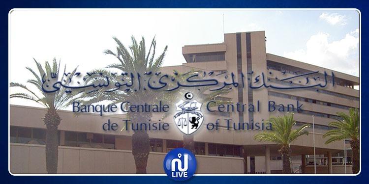 البنك المركزي: لا يوجد تضارب مصالح بخصوص نيابة المحامي كمال بن مسعود للأخوين القروي