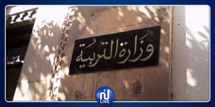 وزارة التربية تفـسّر مراحل إعداد مواضيع الامتحانات الوطنية