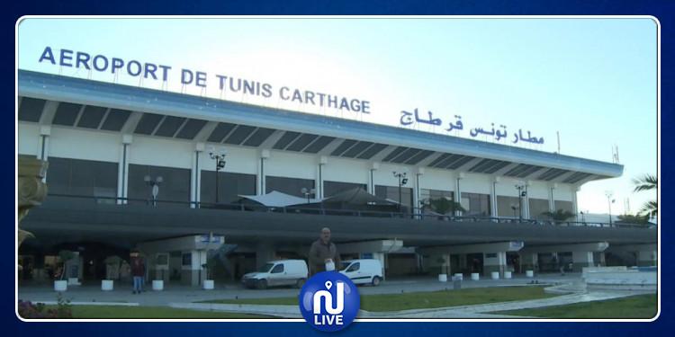 مطار قرطاج: منع طائرة عراقية من الإقلاع