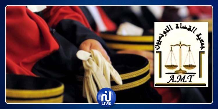 هيئة النفاذ إلى المعلومة تلزم مجلس القضاء بتسليم جمعية القضاة وثائق تخص الحركة القضائية